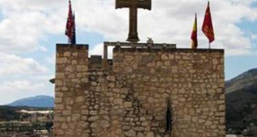 Caravaca de la Cruz, Ciudad Santa
