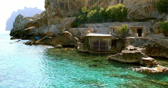 Viajar por espa a - Hotel siete islas en madrid ...