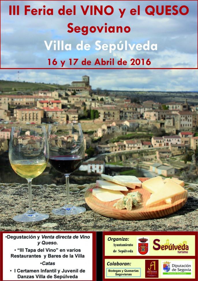 Visitar Sepúlveda. Feria del Vino y el Queso